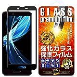 【GTO】【3D全面保護】SHARP AQUOS sense plus SH-M07 / Android One X4 強化ガラス ブラック 国産旭ガラス採用 強化ガラス液晶保護フィルム ガラスフィルム 耐指紋 撥油性 表面硬度 9H 0.33mmのガラスを採用 2.5D ラウンドエッジ加工 液晶ガラスフィルム