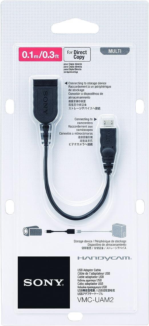 Sony Vmcuam2 Syh Usb Adapterkabel Kamera