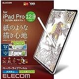 エレコム iPad Pro 12.9 (2018) フィルム ペーパーライク ケント紙タイプ (ペン先磨耗防止) TB-A18LFLAPLL