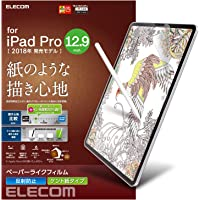 Elecom iPad Pro 12.9 Inch (New iPad Pro 2018 Model Year) Film Paper-Like Keep The Pen Tip of The consumable Kent Paper Type TB-A18LFLAPLL