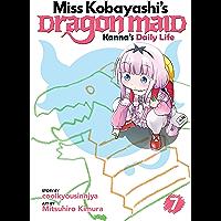 Miss Kobayashi's Dragon Maid: Kanna's Daily Life Vol. 7 (English Edition)