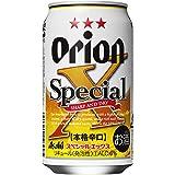アサヒ オリオンスペシャルエックス 缶350ml [ 350mlx24本 ]