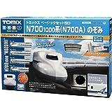 TOMIX Nゲージ ベーシックセットSD N700A のぞみ 90164 鉄道模型 入門セット