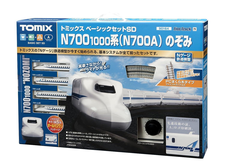 TOMIX Nゲージ ベーシックセットSD N700A のぞみ 90164 鉄道模型 入門セット B00FS38FA6