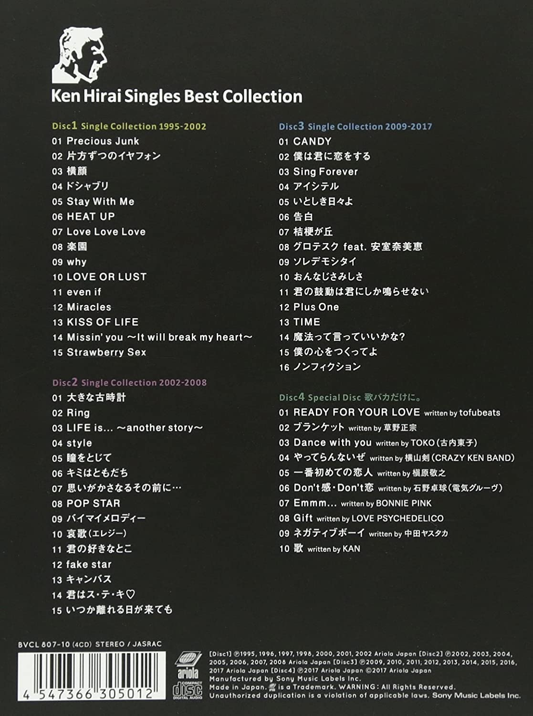 KEN HIRAI - Ken Hirai Singles Best Collection Utabaka 2 (Limited