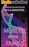 Murder in the Family: A Hannah Kline Mystery (Hannah Kline Mysteries Book 1)
