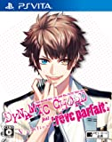 DYNAMIC CHORD feat.[rêve parfait] V edition
