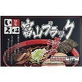 クックランド 乾麺 富山ブラックラーメン「いろは」 醤油味 2食箱入