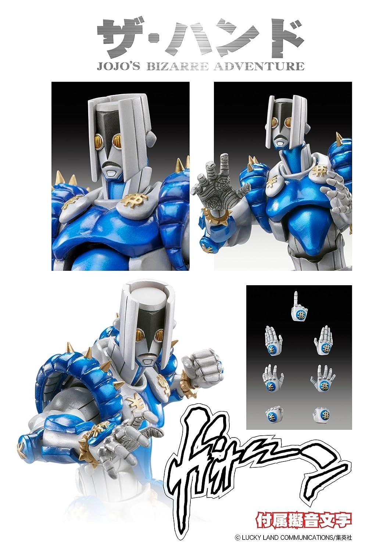 Medicos JoJo's Bizarre Adventure: Part 4--Diamond is Unbreakable: The Hand  Super Action Statue