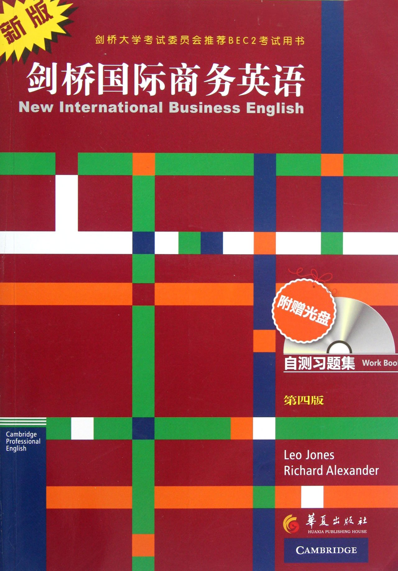 Download New Version of Cambridge English for International Business - Self Test Problem Sets- Fourth Edition -  with CD (Chinese Edition) pdf