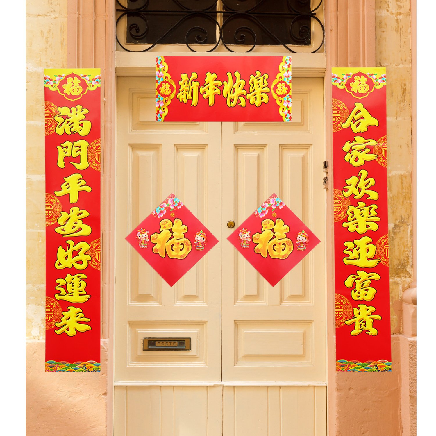 Mtlee Chinese Couplet Decorative Gift Kit for 2019 Chinese New Year Spring Festival, Includes Chun Lian, Fu Characters, Chinese Fu Stickers, Door Stickers, Red Envelopes, FU Bag (Set of 27 Pieces) by Mtlee (Image #4)