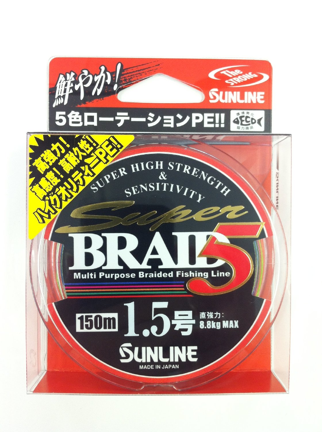 DYNEEMA SUPER BRAID SUNLINE PE1.5 D0.205mm 150mt kg 8.8 MULTICOLOR MADE IN JAPAN