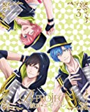 B-PROJECT~絶頂*エモーション~ 3(完全生産限定版) [DVD]