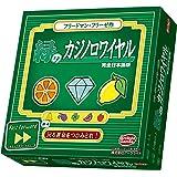 緑のカジノロワイヤル 完全日本語版
