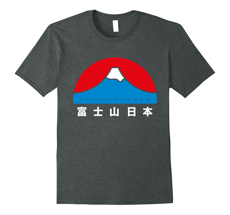 Fujiyama Fun Japanese characters Kanji Tee-shirts-CL