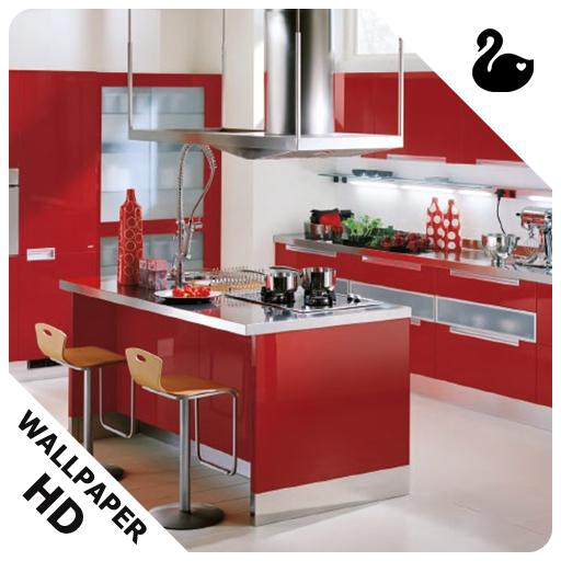 Compare Price: Kitchen Cabinet Design Software
