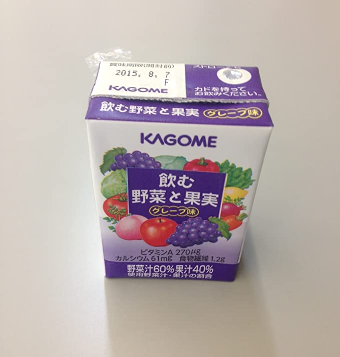 飲む野菜と果実 (グレープ味)100ml×40パック