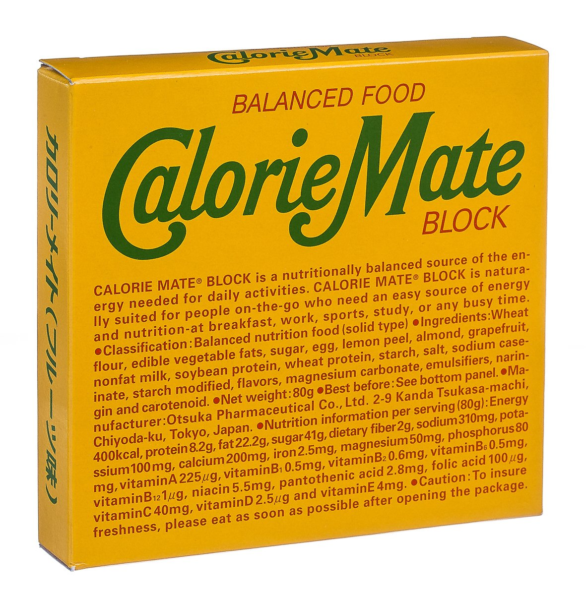 Calorie Mate Balanced Food Blocked Calories Fruits Flavor 1 Box(4 Bars) x 10 Boxes (Japan Import)