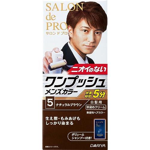 サロン ド プロ ワンプッシュメンズカラー 白髪用(医薬部外品)