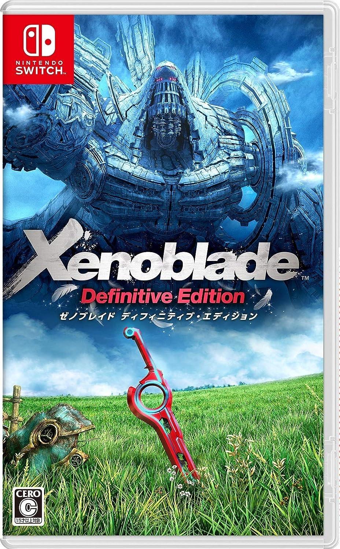Xenoblade Definitive Edition(ゼノブレイド ディフィニティブ エディション)