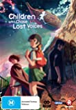 Children Who Chase Lost Voices (2 Discs) (DVD)