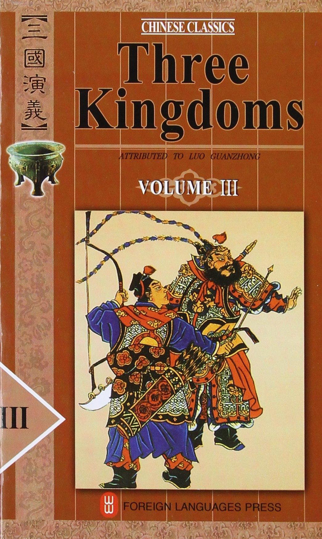 luo guanzhong biography template