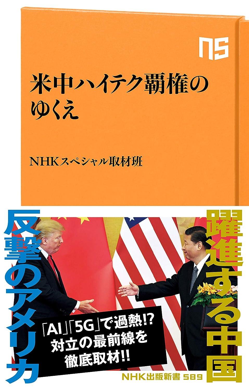ピークスキャンダラス宴会日本が戦ってくれて感謝しています アジアが賞賛する日本とあの戦争