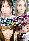 10代限定ナンパ! ティーンハント 012 in池袋 [DVD]