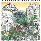 Handsworth Revolution [VINYL]