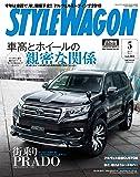 STYLE WAGON ( スタイル ワゴン )  2019年 5月号