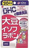 【まとめ買い】DHC 大豆イソフラボン 20日分 ×2セット
