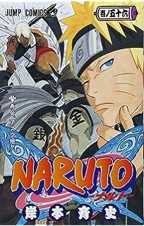 Naruto Pocket - Volume 58 (Em Portuguese do Brasil): Masashi ...