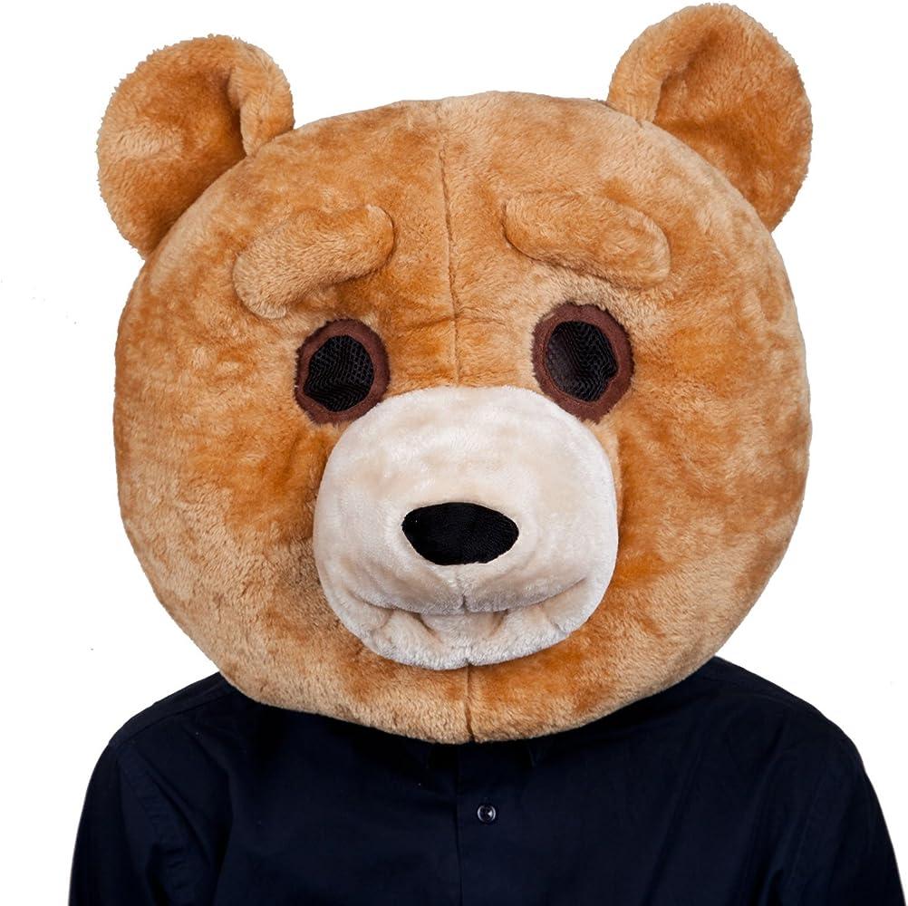 Cabeza de oso afelpada para adultos para disfraz: Amazon.es: Ropa ...