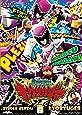 スーパー戦隊シリーズ 獣電戦隊キョウリュウジャーVOL.6 [DVD]