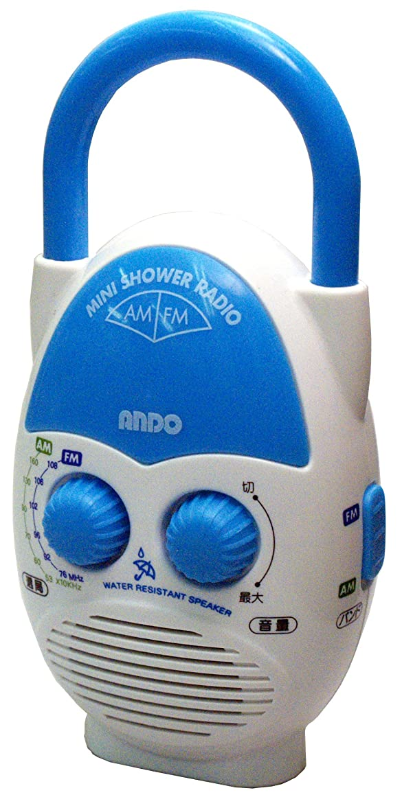 原始的なカスタム窓SOUNDLOOK シャワーラジオ ブルー SAD-7708/A