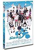 映画「咲-Saki-」 (通常版)[DVD]