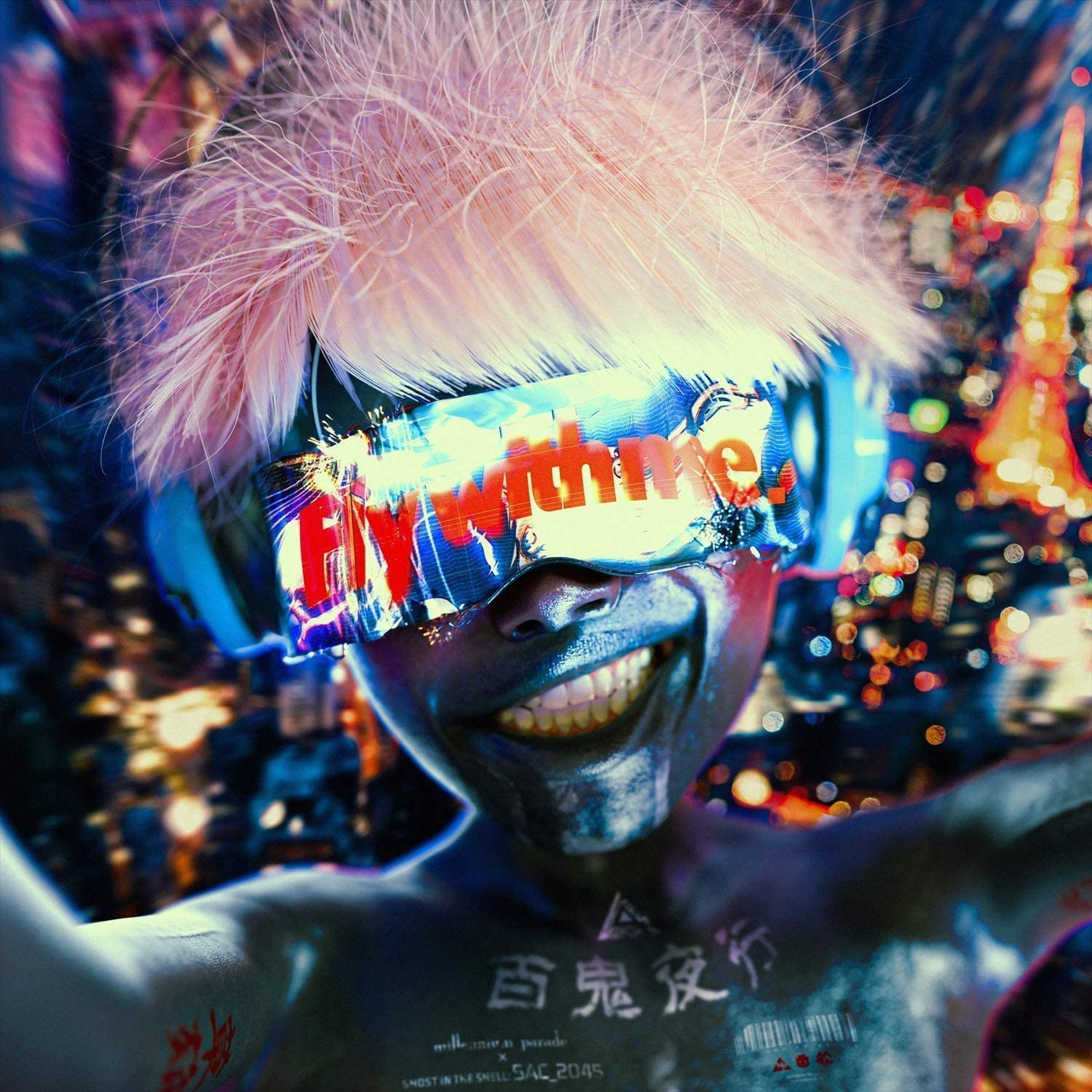 [Hi-Res]『攻殻機動隊 SAC_2045』主题歌「Fly with me」/millennium parade × ghost in the shell: SAC_2045[48kHz/24bit][FLAC]