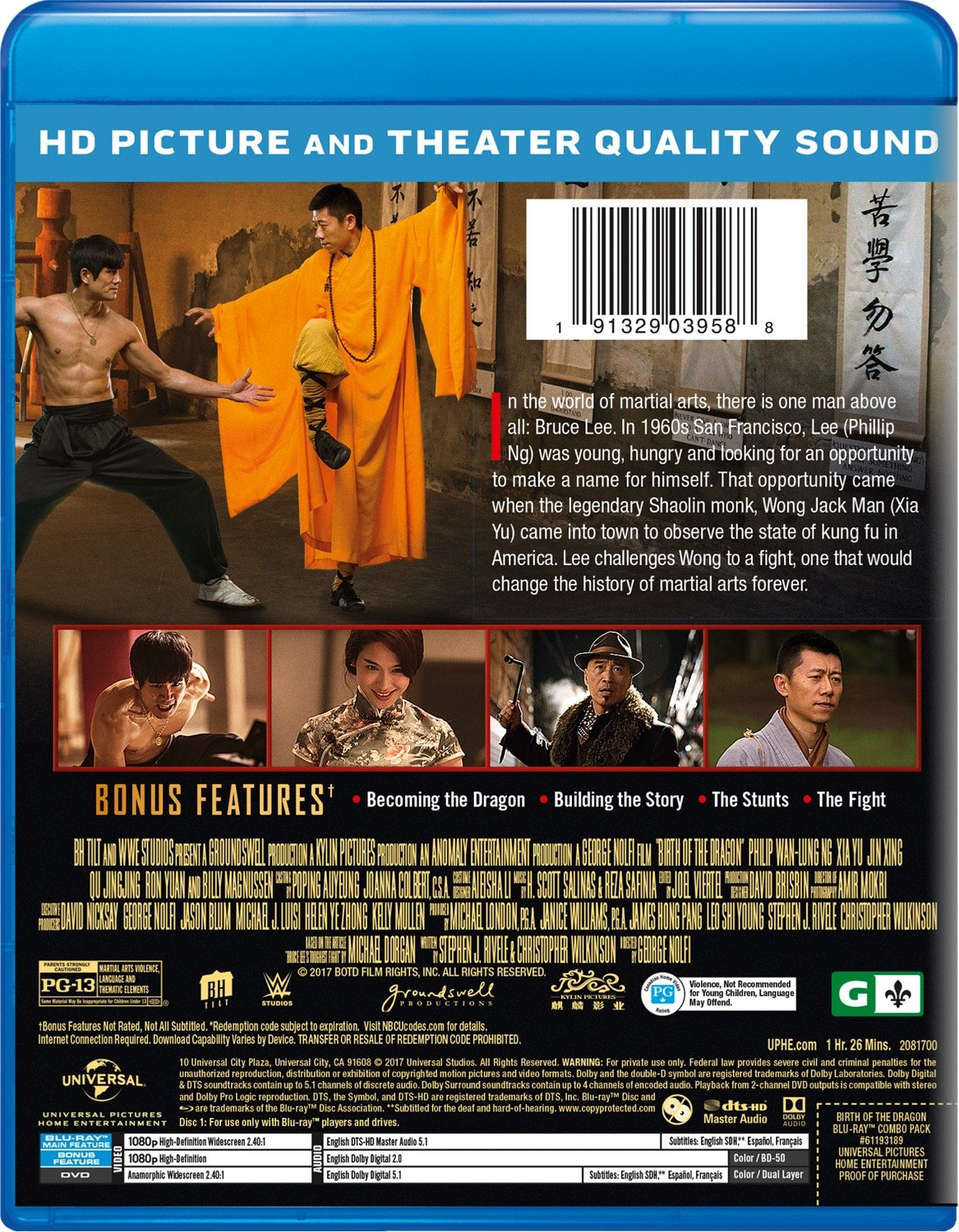 amazon com birth of the dragon blu ray terry chen philip ng