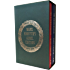 Mark Forysth's Gemel Edition: The Etymologicon and The Horologicon ebook bundle