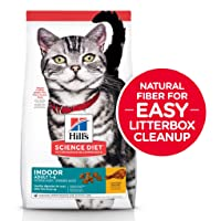 Hill's Science Diet Dry Cat Food, For Adult Indoor Cats, Chicken Recipe