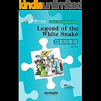 Legend of the White Snake - Rainbow Bridge Graded Chinese Reader, Level 2 : 500 Vocabulary Words (English Edition)