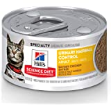 Hill's Science Diet Adult Urinary Hairball Control Savory Chicken Entrée Canned Cat Food, 82g, 24 Pack
