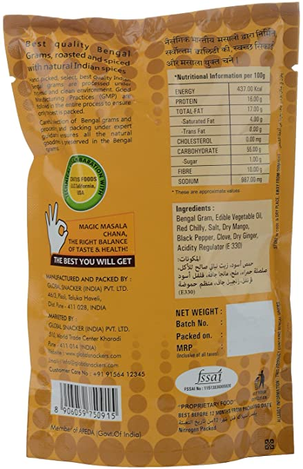 on on chana magic masala 160 grams amazon in grocery gourmet foods