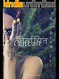 Outcast: A Corporation Novel (The Corporation Series, Book 2)
