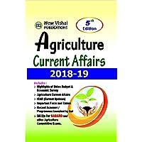 Agriculture Current Affairs