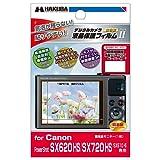 HAKUBA デジタルカメラ液晶保護フィルム MarkII Canon PowerShot SX620HS/SX720HS/SX610HS専用 DGF2-CASX620