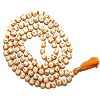 IndianStore4All White Tulsi Japa Mala 108+1 8mm Hare Rama Hare Krishna Beads