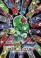 ネット版 仮面ライダーW(ダブル) FOREVER AtoZで爆笑26連発 [DVD]