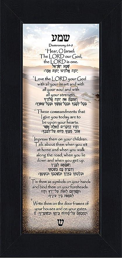Amazon Shema Prayer Deuteronomy 6 Scripture From Deuteronoomy