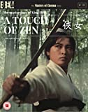 A Touch of Zen (1970) (Masters of Cinema) (Limited Edition Three-Disc Set) Dual Format (Blu-ray & DVD)